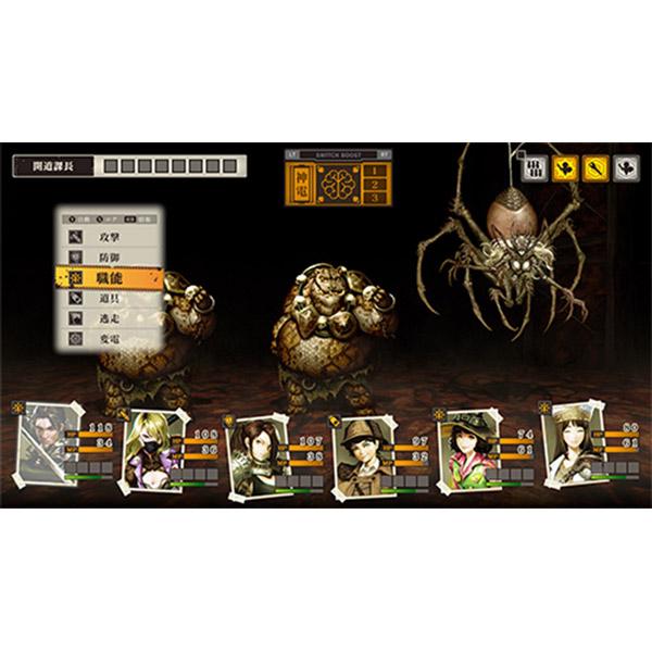 黄泉ヲ裂ク華   PLJM-16712 [PS4] 【PS4ゲームソフト】_5