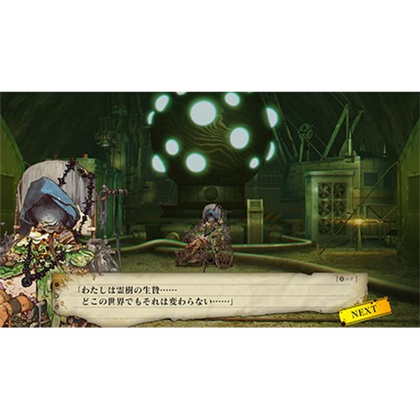 黄泉ヲ裂ク華   PLJM-16712 [PS4] 【PS4ゲームソフト】_7