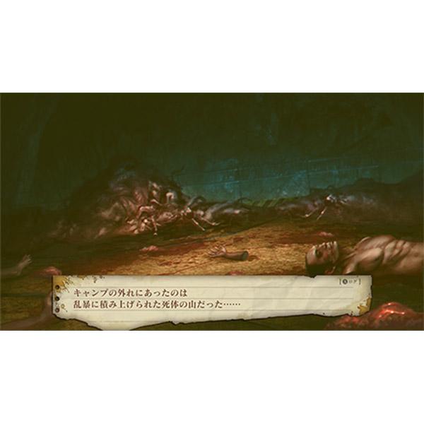 黄泉ヲ裂ク華   PLJM-16712 [PS4] 【PS4ゲームソフト】_8