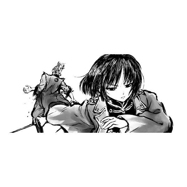桜花裁き 斬 【PS Vitaゲームソフト】_12