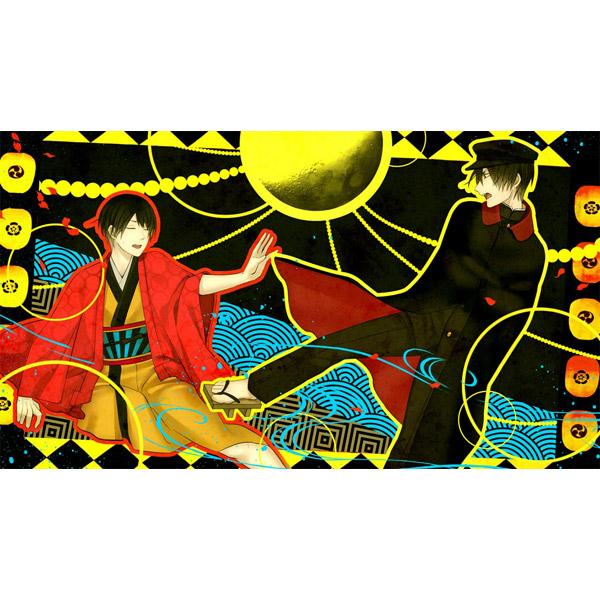【在庫限り】 古書店街の橋姫 々 (コショテンガイノハシヒメ ノマ) 【PS Vitaゲームソフト】_1