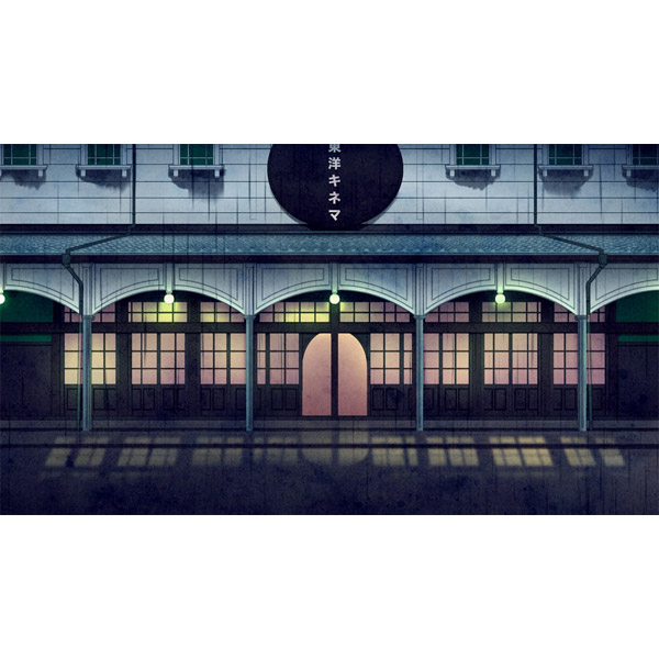 【在庫限り】 古書店街の橋姫 々 (コショテンガイノハシヒメ ノマ) 【PS Vitaゲームソフト】_2