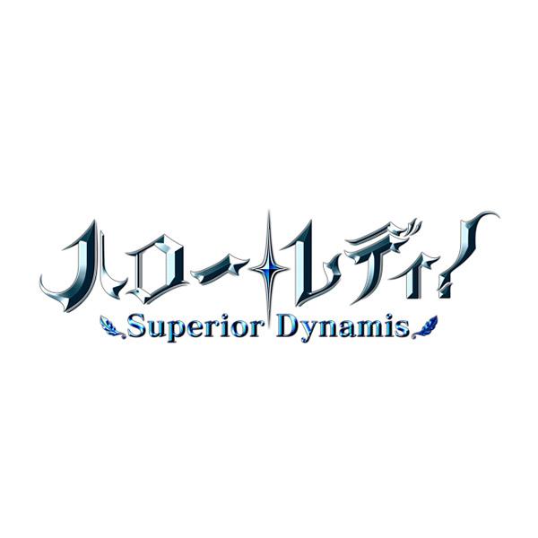 ハロー・レディ! -Superior Dynamis- 【PS4ゲームソフト】_1