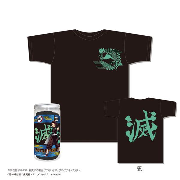 鬼滅の刃 ボトル入り Tシャツ C柄 黒(Sサイズ)