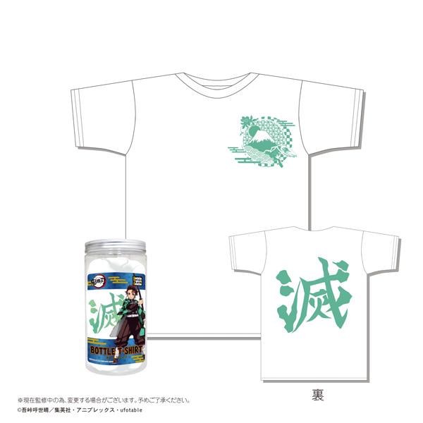 鬼滅の刃 ボトル入り Tシャツ C柄 白(Sサイズ)