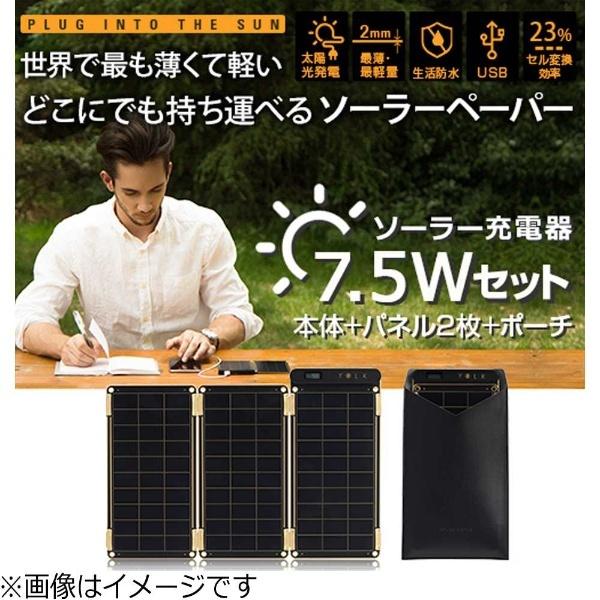 パネル 充電 ソーラー