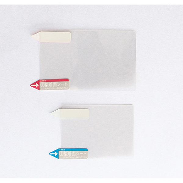 【在庫限り】 New3DS用 液晶保護フィルム 光沢タイプ [BKS-N3DSKF] 【ビックカメラグループオリジナル】_3