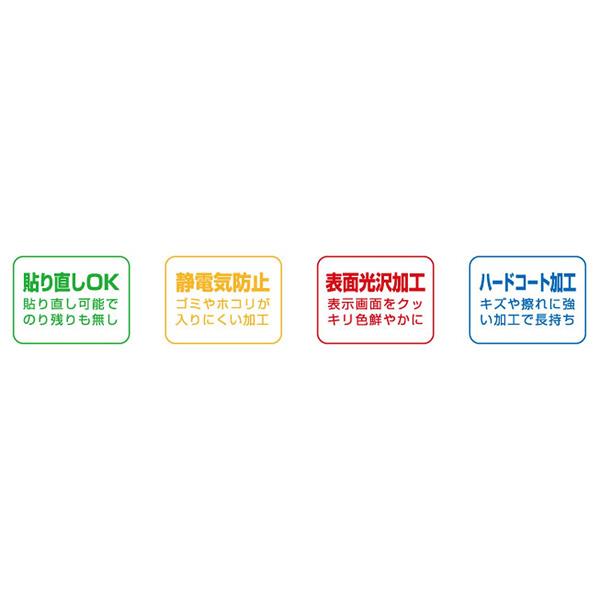 【在庫限り】 New3DS用 液晶保護フィルム 光沢タイプ [BKS-N3DSKF] 【ビックカメラグループオリジナル】_4