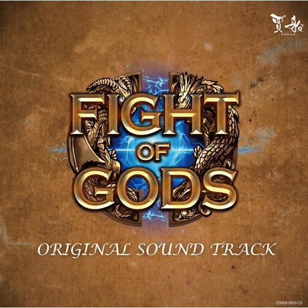 Fight of Gods 特装版 【Switchゲームソフト】_10