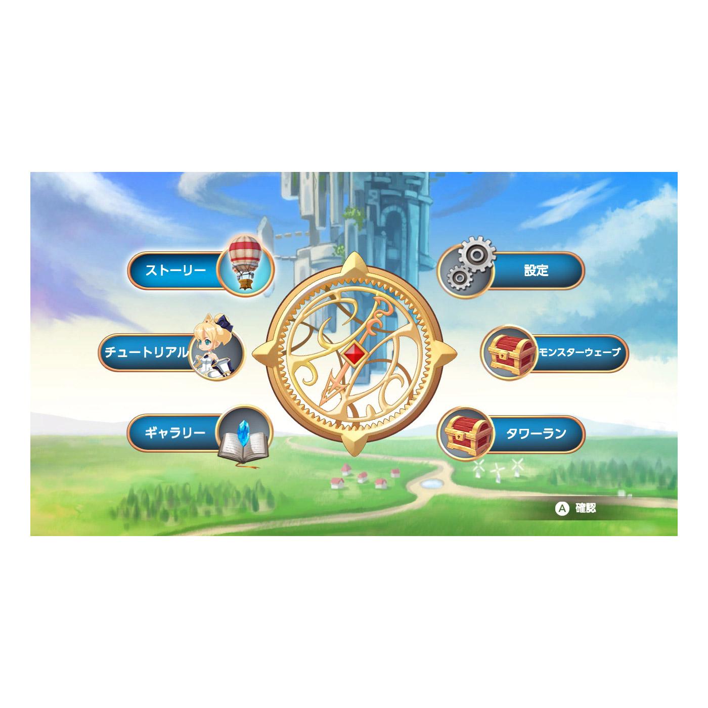フォワード・トゥ・ザ・スカイ Forward To The Sky 通常版 【Switchゲームソフト】_3