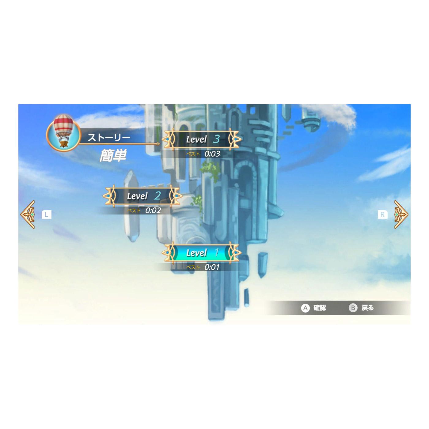 フォワード・トゥ・ザ・スカイ Forward To The Sky 通常版 【Switchゲームソフト】_4