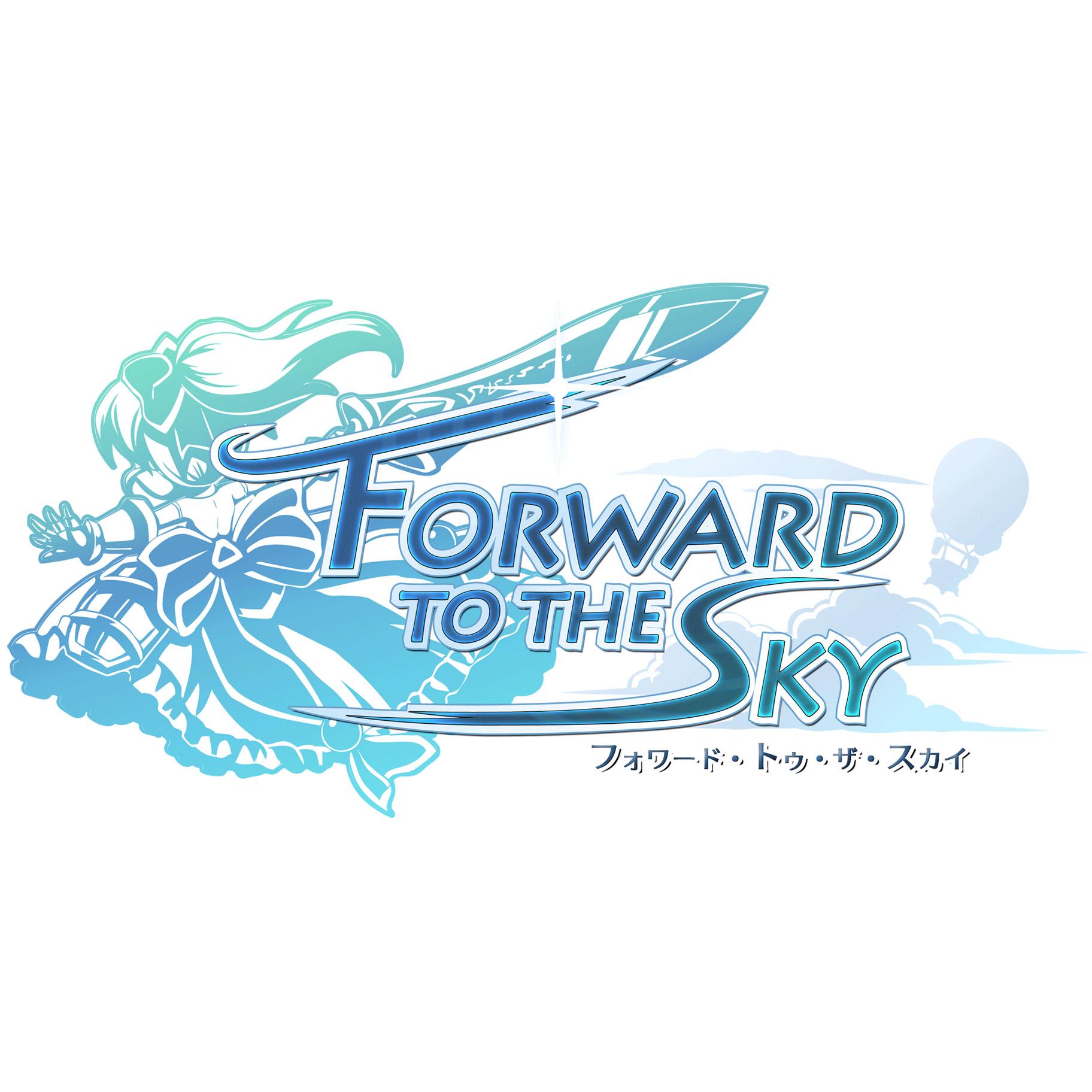 フォワード・トゥ・ザ・スカイ Forward To The Sky 特装版 【Switchゲームソフト】_1