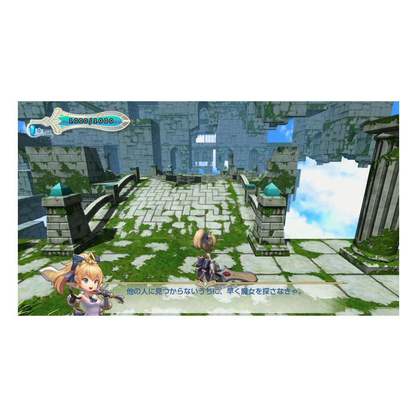 フォワード・トゥ・ザ・スカイ Forward To The Sky 特装版 【Switchゲームソフト】_9