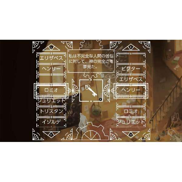放浪者 フランケンシュタインの創りしモノ 通常版 【Switchゲームソフト】_4