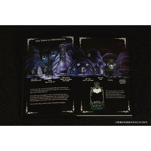 「Hollow Knight」放浪者の日誌(日本語版)_3