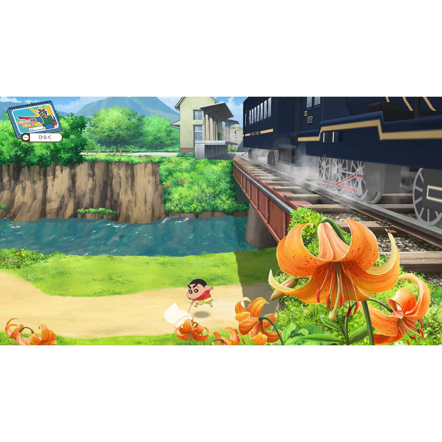 クレヨンしんちゃん『オラと博士の夏休み』〜おわらない七日間の旅〜 通常版 【Switchゲームソフト】_3