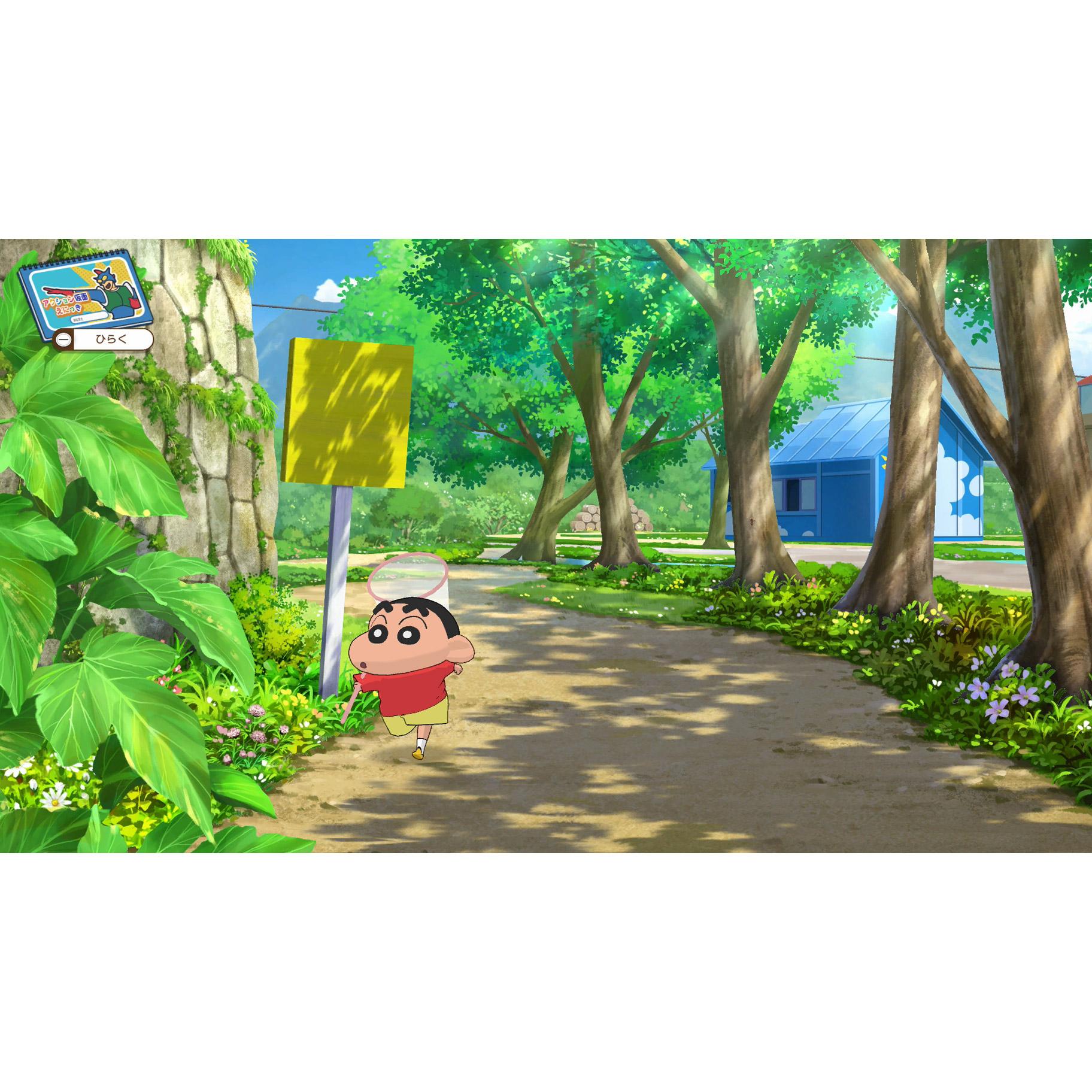クレヨンしんちゃん『オラと博士の夏休み』〜おわらない七日間の旅〜 通常版 【Switchゲームソフト】_8