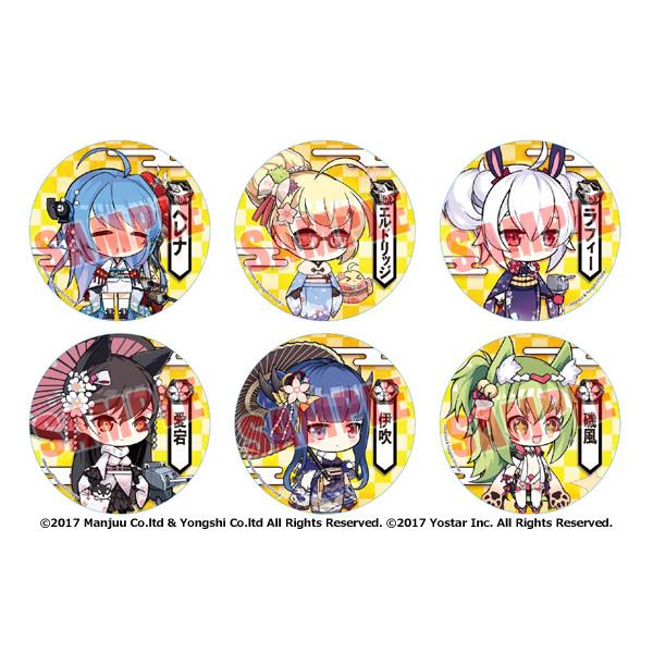 【ソフマップ限定】 アズールレーン トレーディング缶バッチ 1個(ランダム販売/全6種)