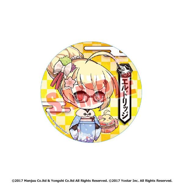 【ソフマップ限定】 アズールレーン トレーディング缶バッチ 1個(ランダム販売/全6種)_2