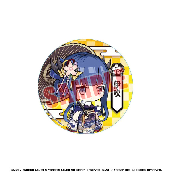 【ソフマップ限定】 アズールレーン トレーディング缶バッチ 1個(ランダム販売/全6種)_5