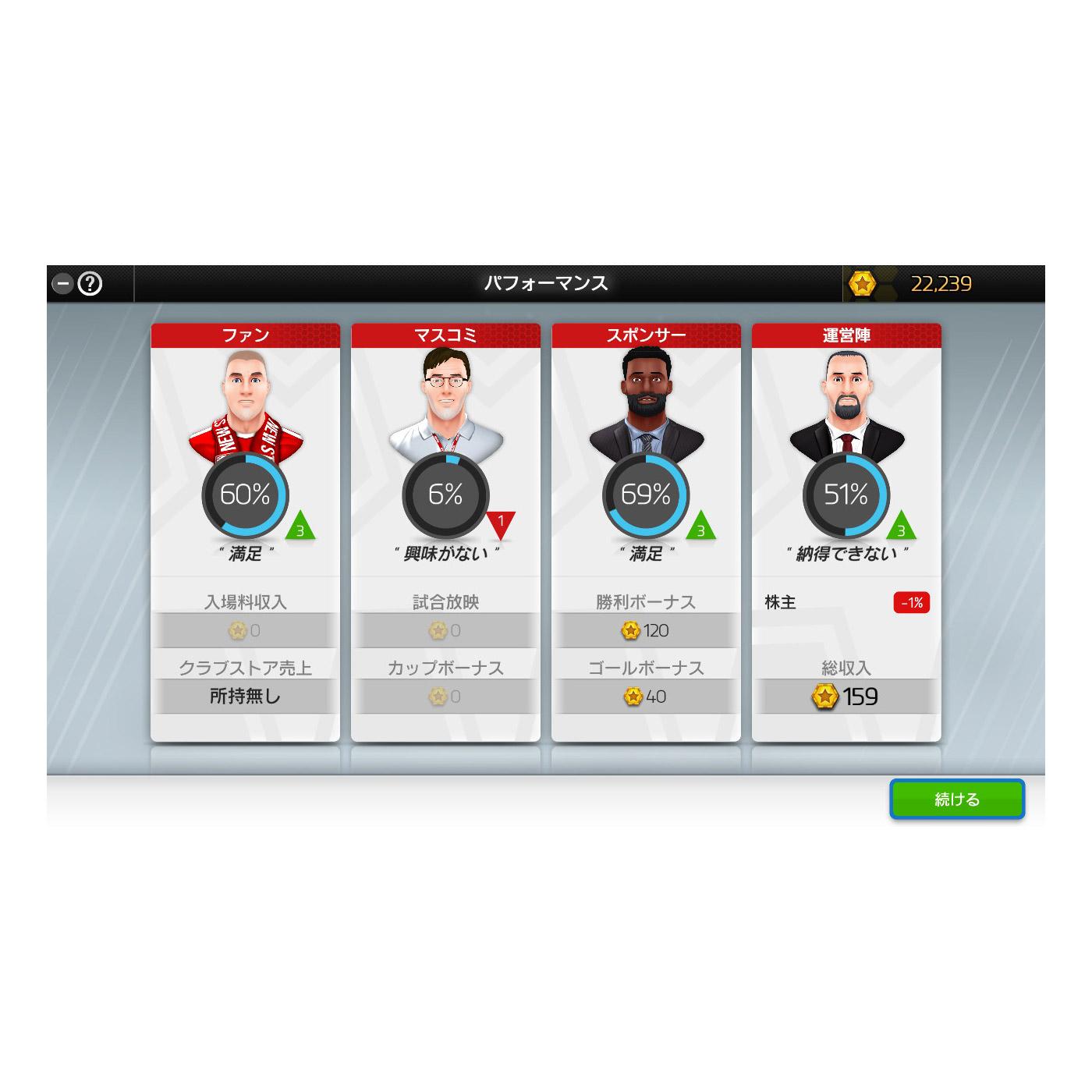サッカークラブライフ プレイングマネージャー 【Switchゲームソフト】_8