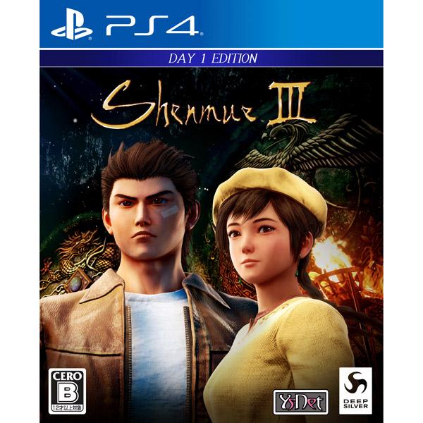 シェンムーIII - リテールDay1エディション 【PS4ゲームソフト】
