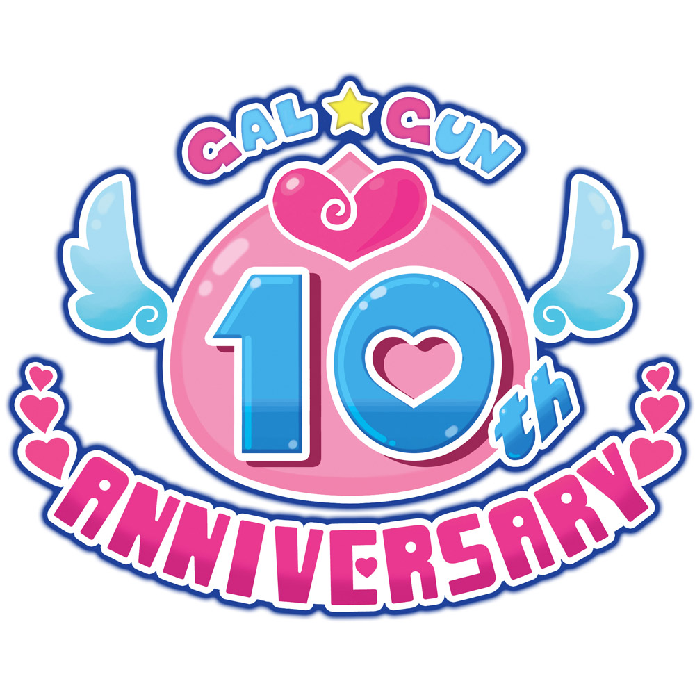 ぎゃる☆がん りたーんず 限定版〜シリーズ10周年記念セット〜 【Switchゲームソフト】_2