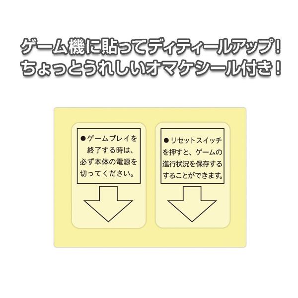 クラシックミニFC用 クラシックボックスミニ [CC-CMCMB-RD]_4