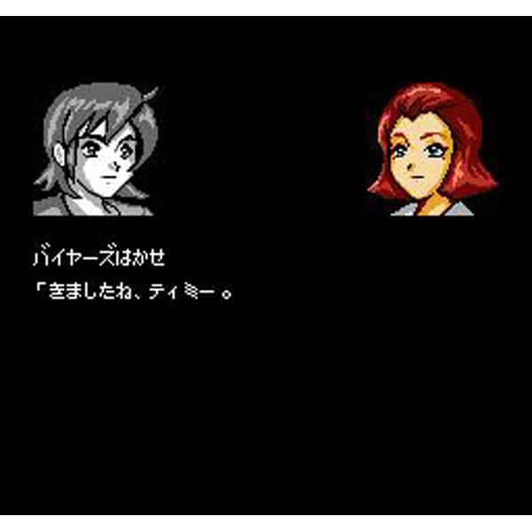 バトルキッド 危険な罠 【FC/FC互換機用ゲームソフト】_2