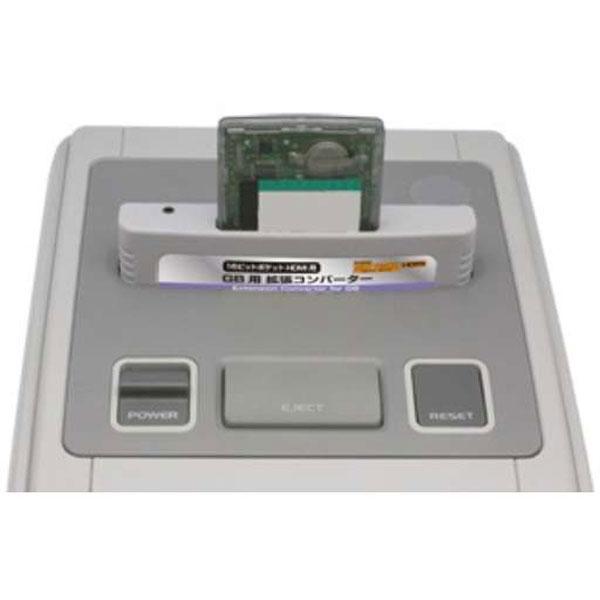 GB用拡張コンバーター (16ビットポケットHDMI/SFC用) [CC-16PHG-GR]_2