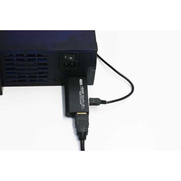 HDMIコンバーター (PS2用) [CC-P2HDC-BK]_1