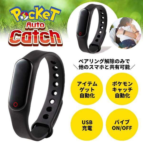 【在庫限り】 ポケットオートキャッチ (ポケモンGO用) [CC-PGPAC-BK]_4