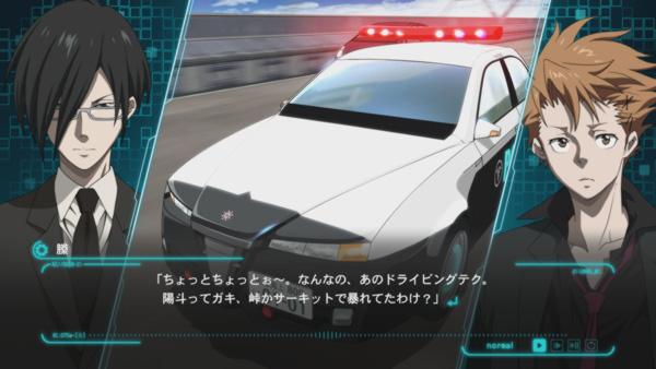 PSYCHO-PASS サイコパス 選択なき幸福 限定版 【PS4ゲームソフト】_1