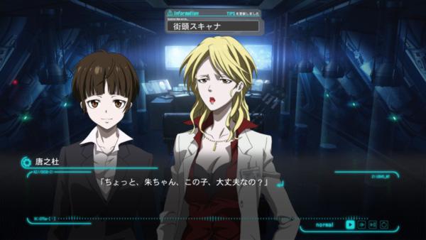 PSYCHO-PASS サイコパス 選択なき幸福 限定版 【PS4ゲームソフト】_2