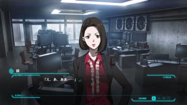 PSYCHO-PASS サイコパス 選択なき幸福 限定版 【PS4ゲームソフト】_3