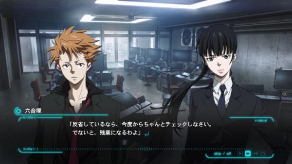 PSYCHO-PASS サイコパス 選択なき幸福 限定版 【PS4ゲームソフト】_5