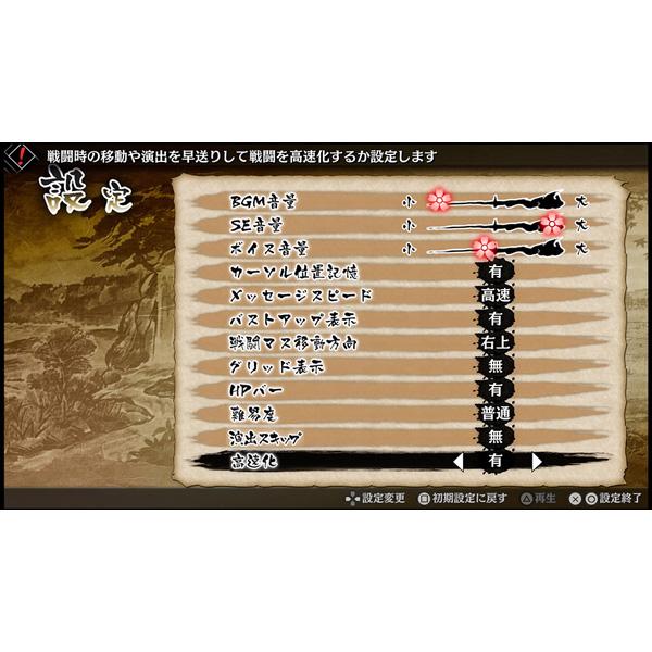 【店頭併売品】 GOD WARS (ゴッドウォーズ) 日本神話大戦 限定版「豪華玉手箱」 【PS Vitaゲームソフト】_5