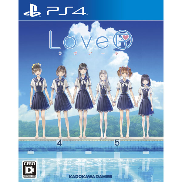 LoveR (ラヴアール) 【PS4ゲームソフト】