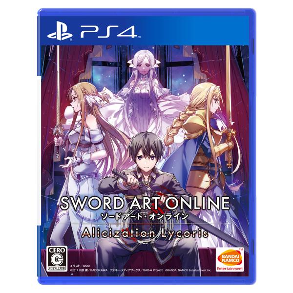 ソードアート・オンライン アリシゼーション リコリス 初回限定生産版 【PS4ゲームソフト】