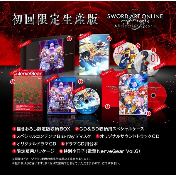 ソードアート・オンライン アリシゼーション リコリス 初回限定生産版 【PS4ゲームソフト】_1