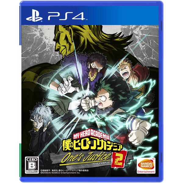 僕のヒーローアカデミア One's Justice2  【PS4ゲームソフト】