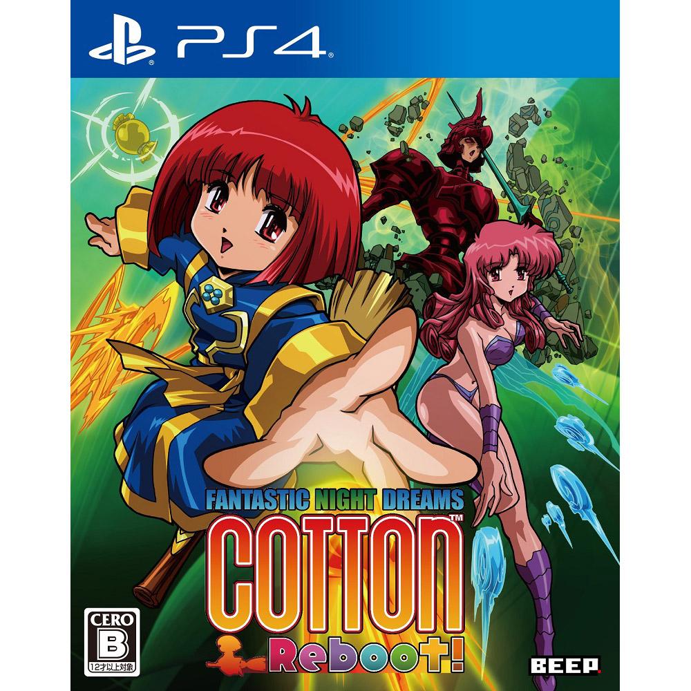 【店頭併売品】 コットン リブート! 限定版 【PS4ゲームソフト】