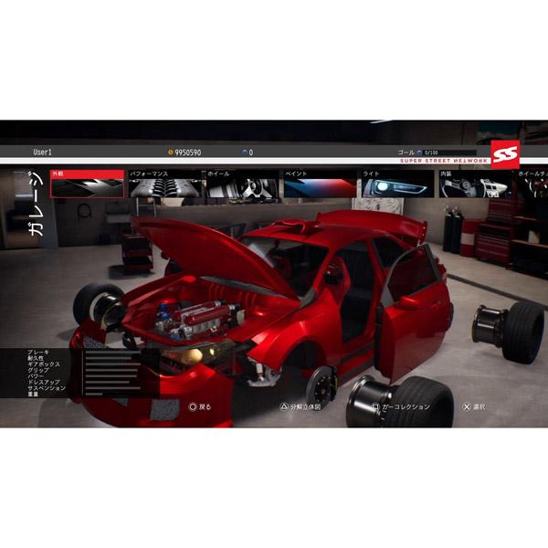 スーパー・ストリート: Racer 【Switchゲームソフト】_5