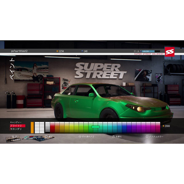 スーパー・ストリート: Racer 【Switchゲームソフト】_7