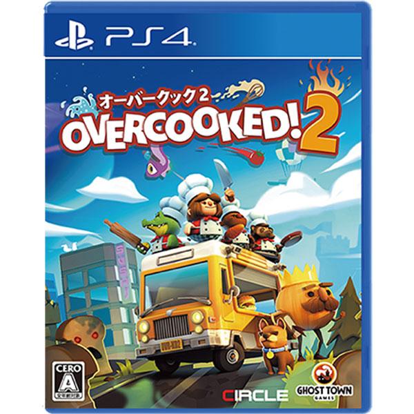 【在庫限り】 Overcooked2 オーバークック2 【PS4ゲームソフト】