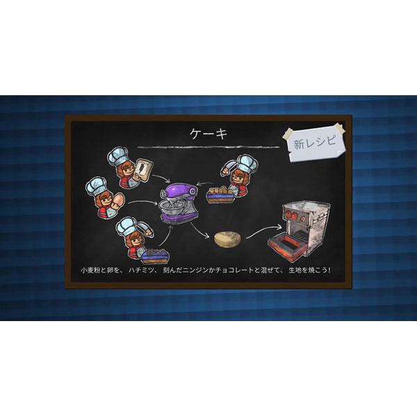 【在庫限り】 Overcooked2 オーバークック2 【PS4ゲームソフト】_8