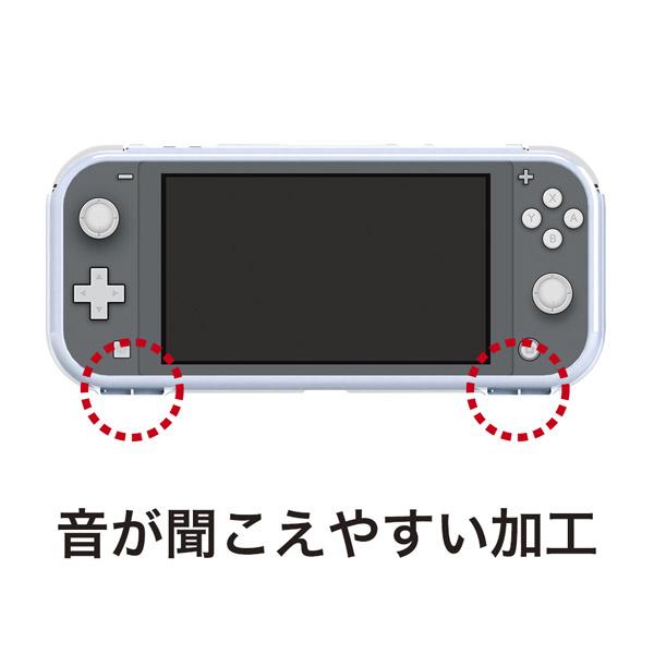 スターティングセット・ソフトカバー クリア CP-3SSLC1/C 【Switch Lite】_3