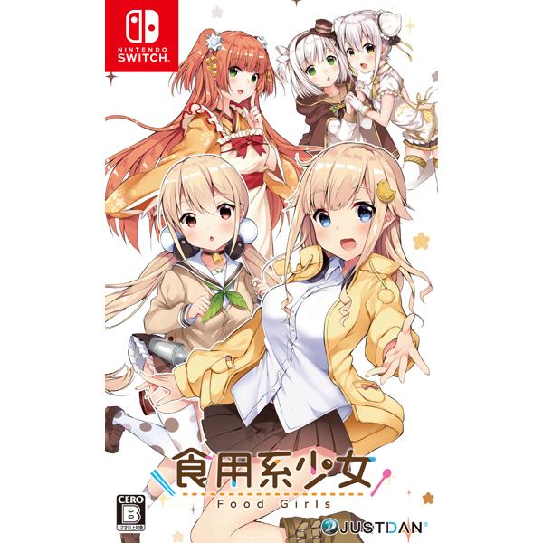 食用系少女 Food Girls 限定版 【Switchゲームソフト】_3
