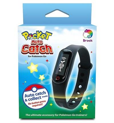 POCKET Auto Catch (ポケット オート キャッチ) [FM00006023]