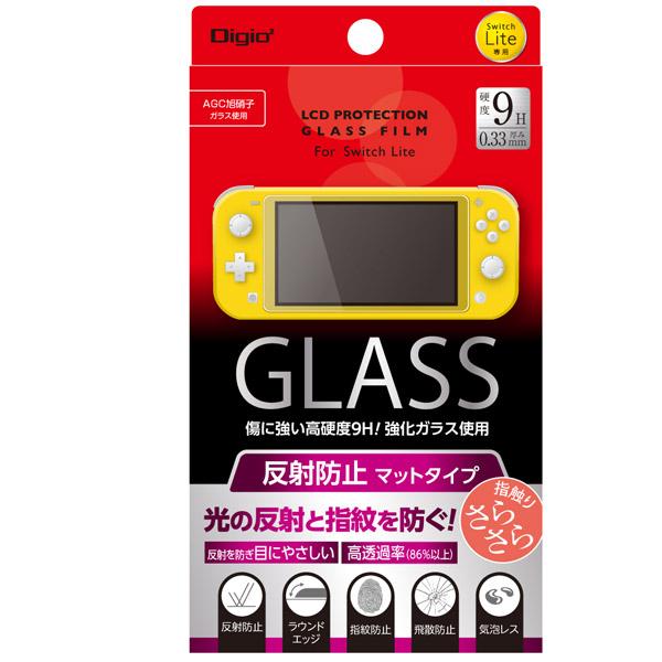 Nintendo Switch Lite用ガラスフィルム 反射防止 [GAFSWLGFLG] 【Switch Lite】